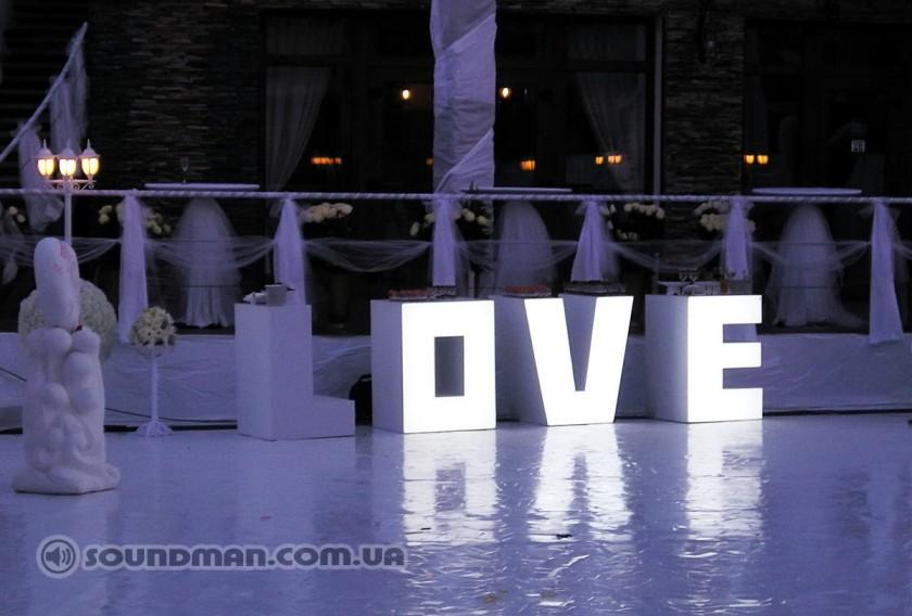 К вечеру от LOVE, осталось только OVE