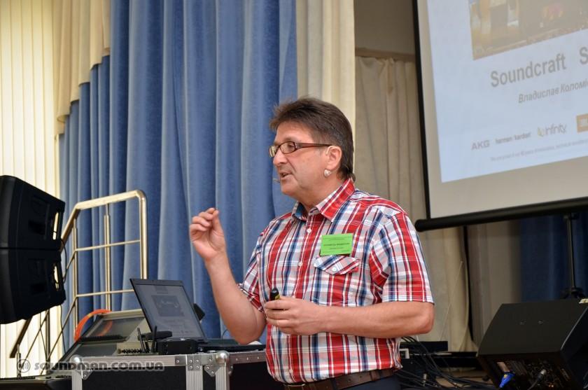 Семинар Ассоциации Звукорежиссеров Украины 2012 (51)