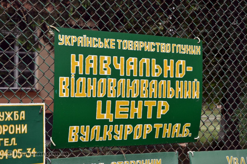 Семинар Ассоциации Звукорежиссеров Украины