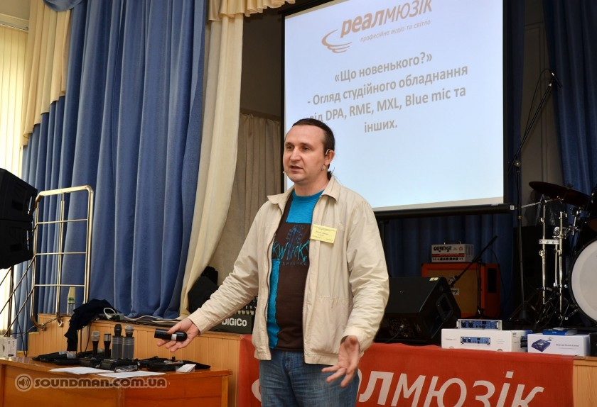 Семинар Ассоциации Звукорежиссеров Украины 2012 (43)