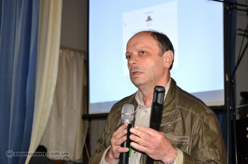 Игорь Барба. Семинар Ассоциации Звукорежиссеров Украины 2012