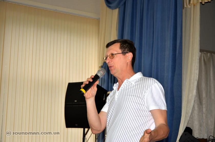 Семинар Ассоциации Звукорежиссеров Украины 2012 (27)