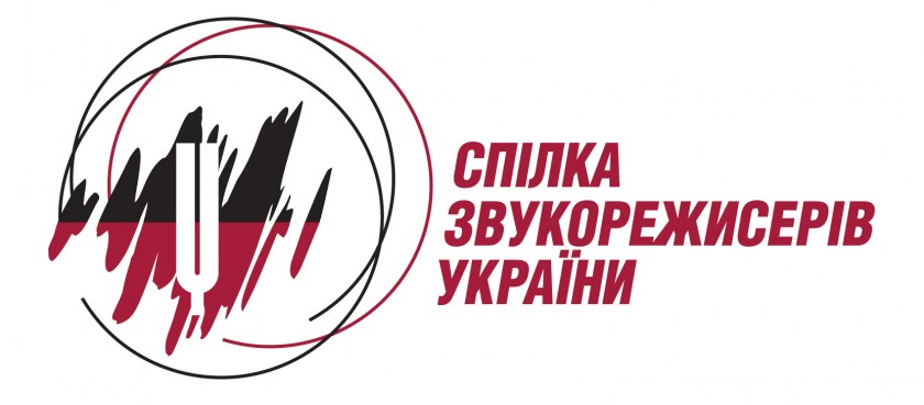 Спілка звукорежиссерів України