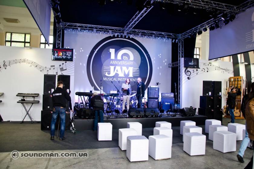 Киевская Музыкальная ярмарка 2013 (47)