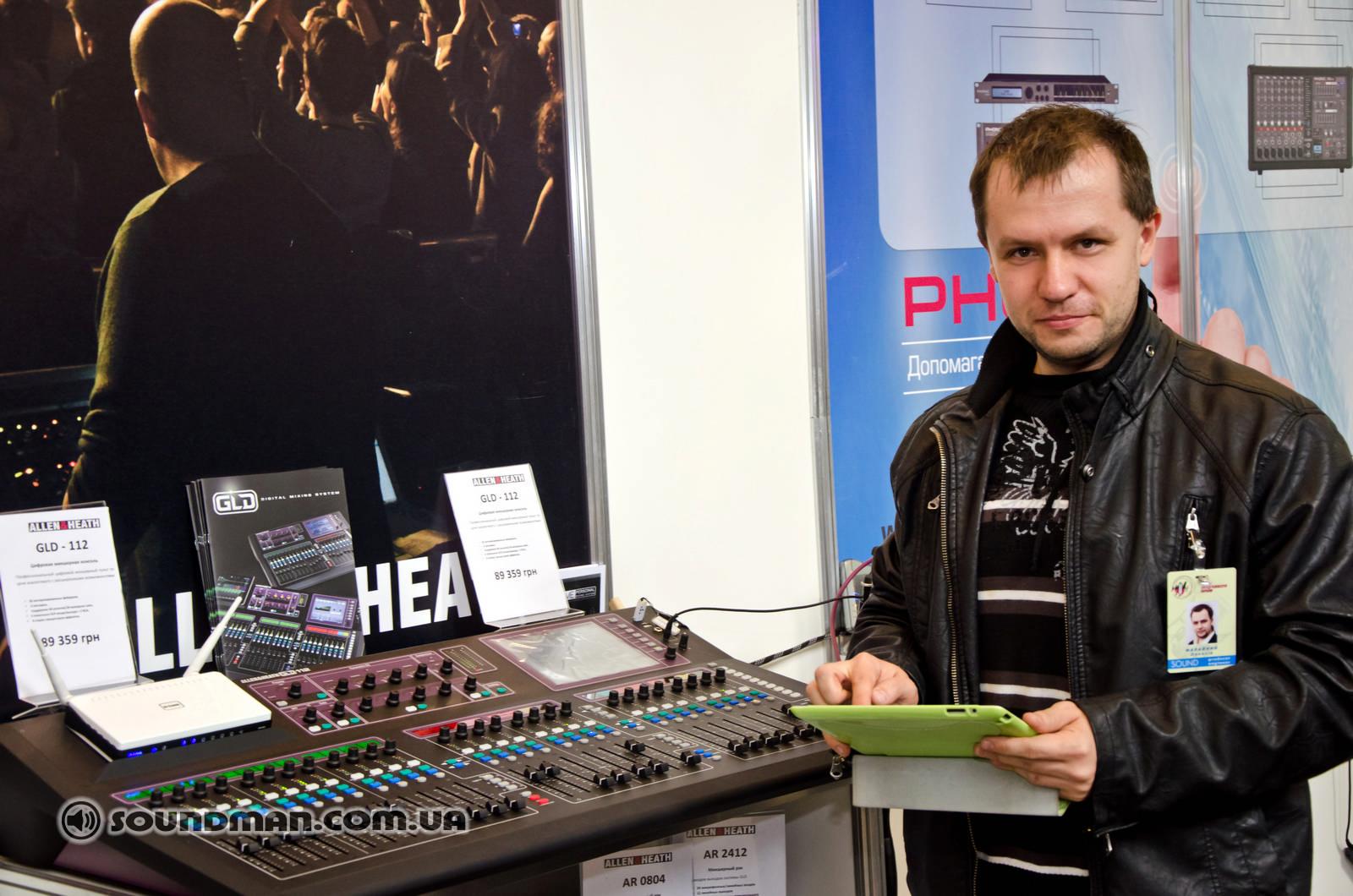 Киевская Музыкальная ярмарка 2013 (12)