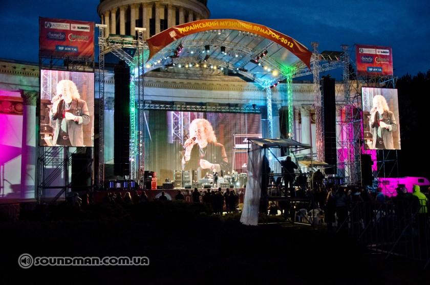 Киевская Музыкальная ярмарка 2013 (5)