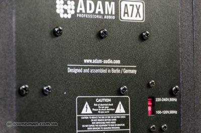 ADAM A7X vs HEDD TYPE 07 (20)