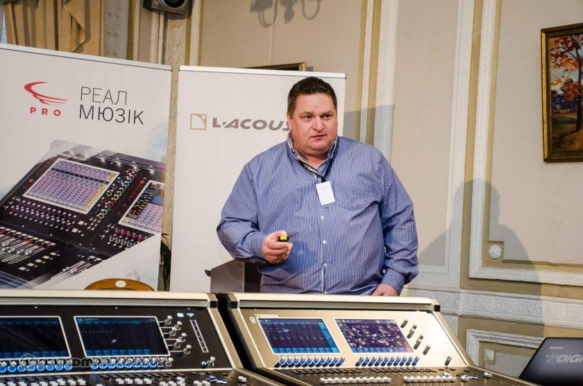 DiGiCo 96k tour в Киеве