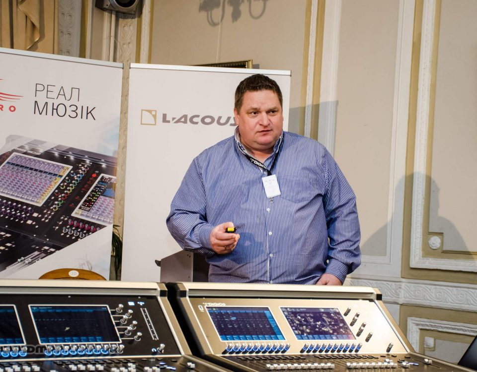 DiGiCo 96k tour в Киеве