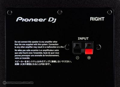 Pioneer DJ DM-40BT (9)