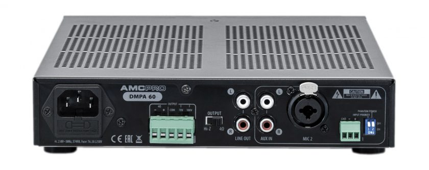 AMC DMPA 60 вид сзади