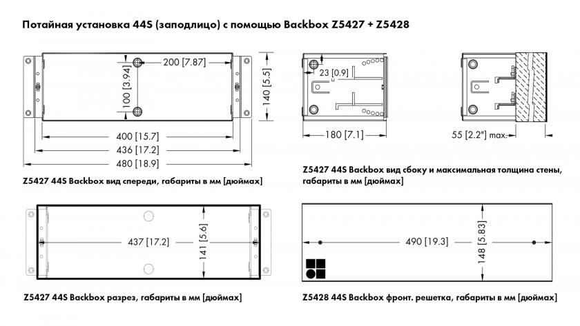 d&b audiotechnik 44S Backbox