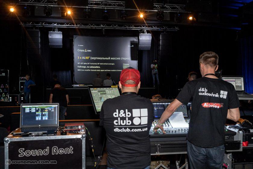 Презентация d&b audiotechnik A-серии (19)