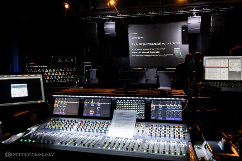 Презентация d&b audiotechnik A-серии (14)