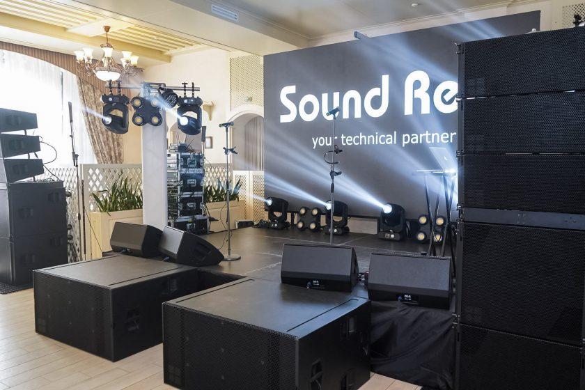 Sound Rent