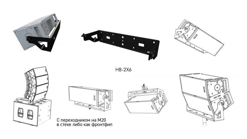 dBTechnologies LP-3 HB-2X6