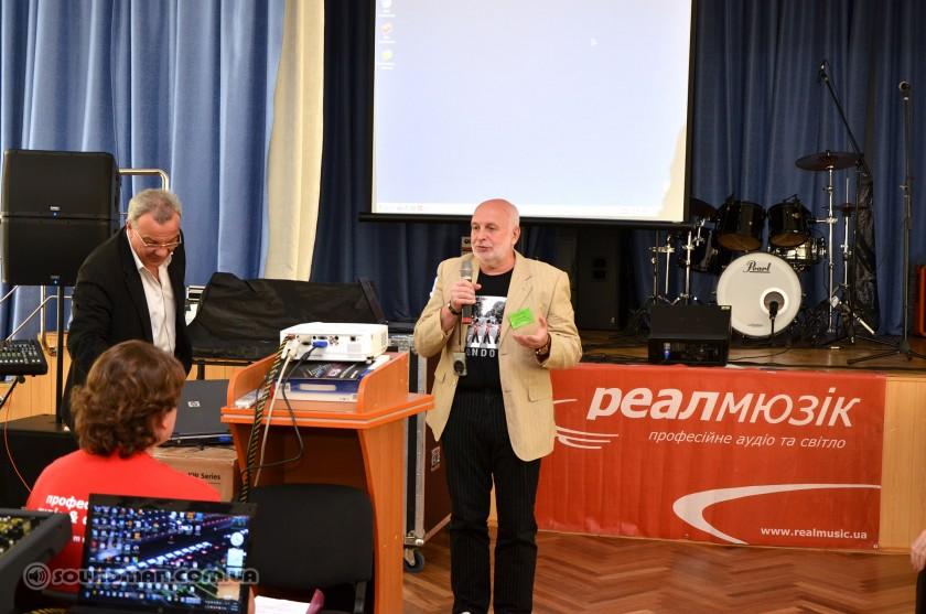 Семинар Ассоциации Звукорежиссеров Украины (65)