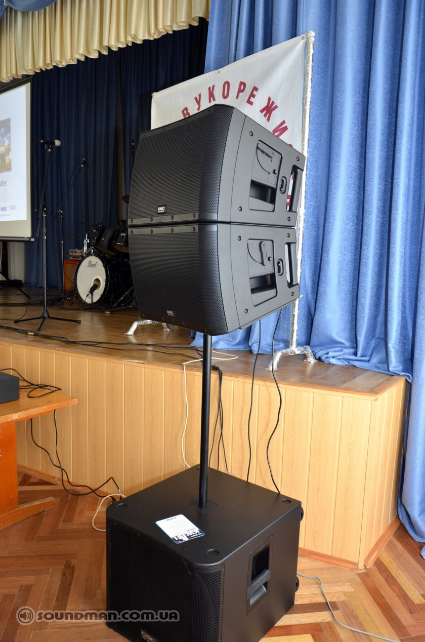 Семинар Ассоциации Звукорежиссеров Украины 2012 (63)