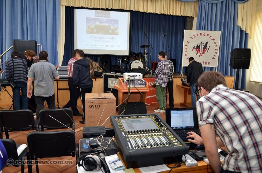 Семинар Ассоциации Звукорежиссеров Украины 2012 (56)