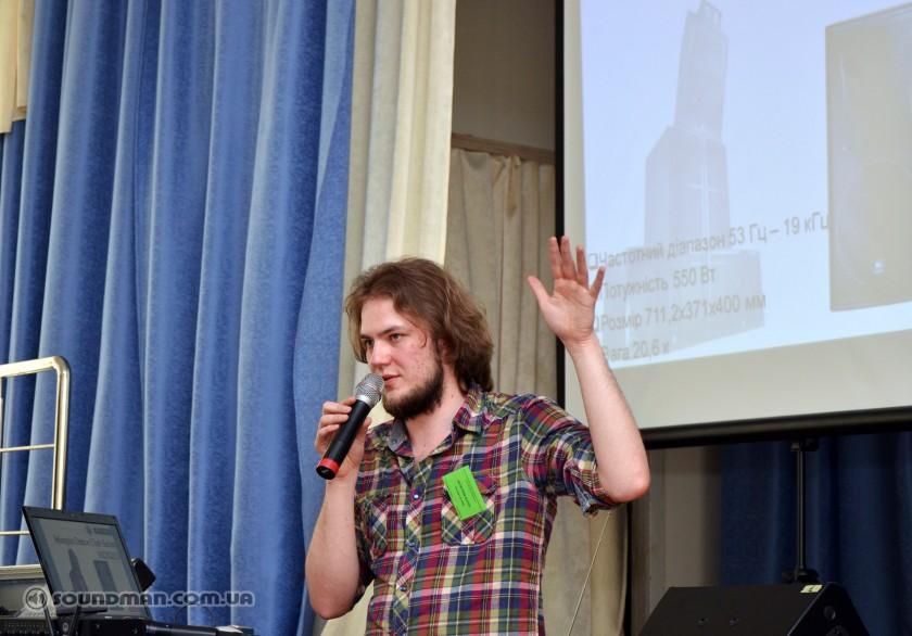 Семинар Ассоциации Звукорежиссеров Украины 2012 (48)