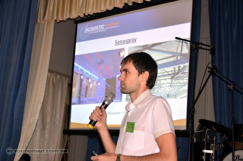 Семинар Ассоциации Звукорежиссеров Украины 2012 (28)