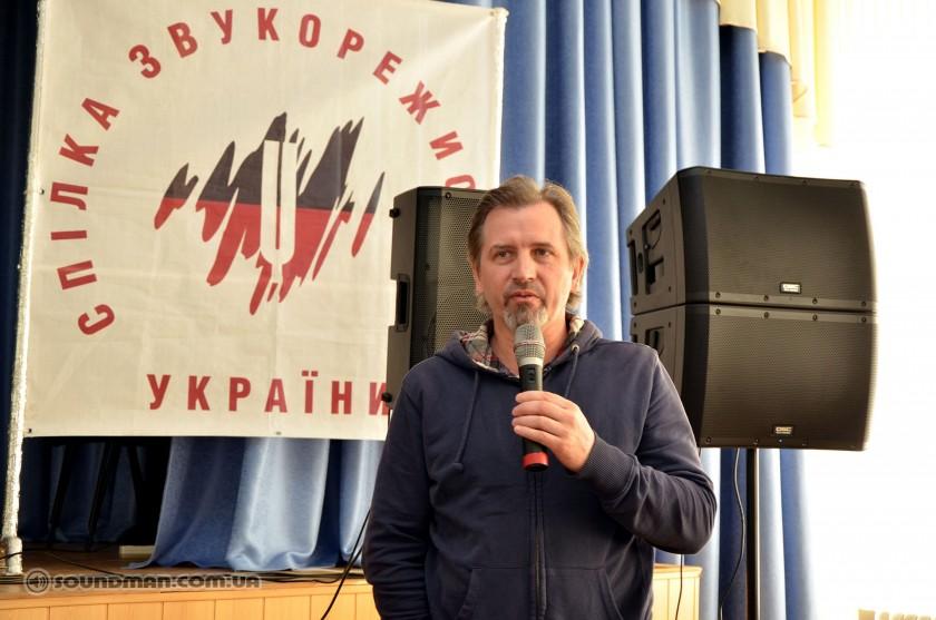 Семинар Ассоциации Звукорежиссеров Украины 2012 (24)