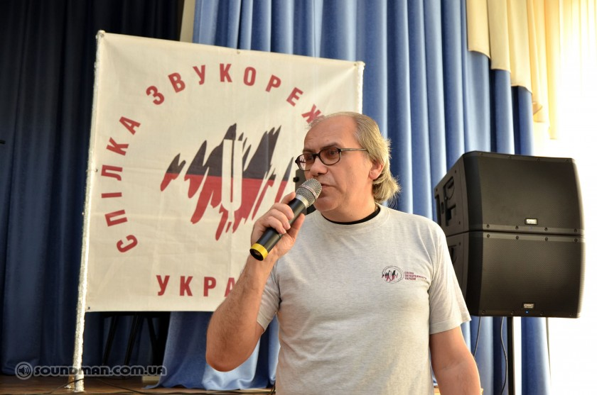 Семинар Ассоциации Звукорежиссеров Украины 2012 (23)