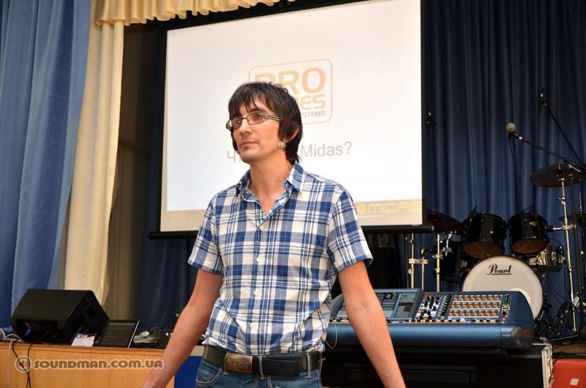 Семинар Ассоциации Звукорежиссеров Украины 2012 (18)