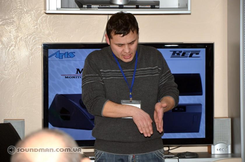 Презентация производства REC