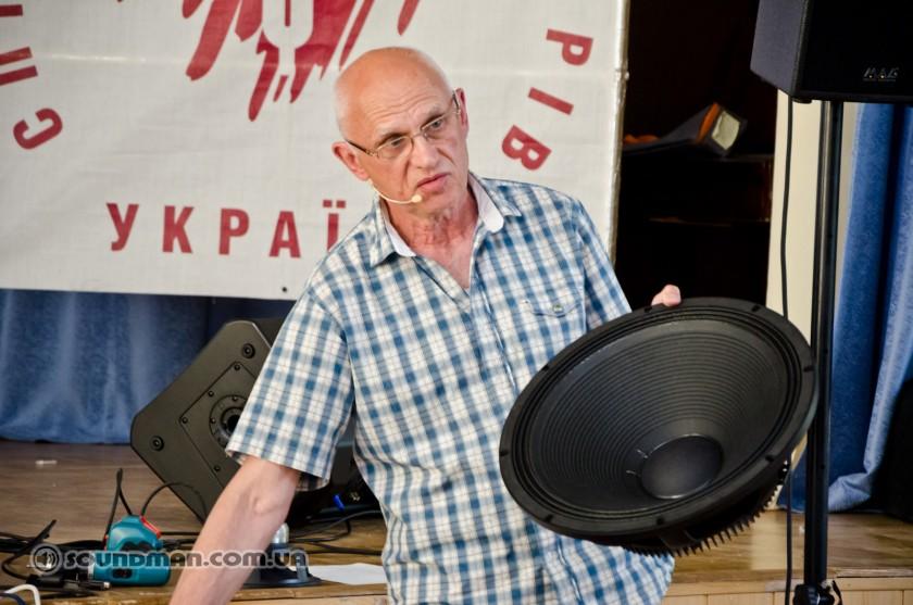 Семинар СЗУ 2013. День 2.