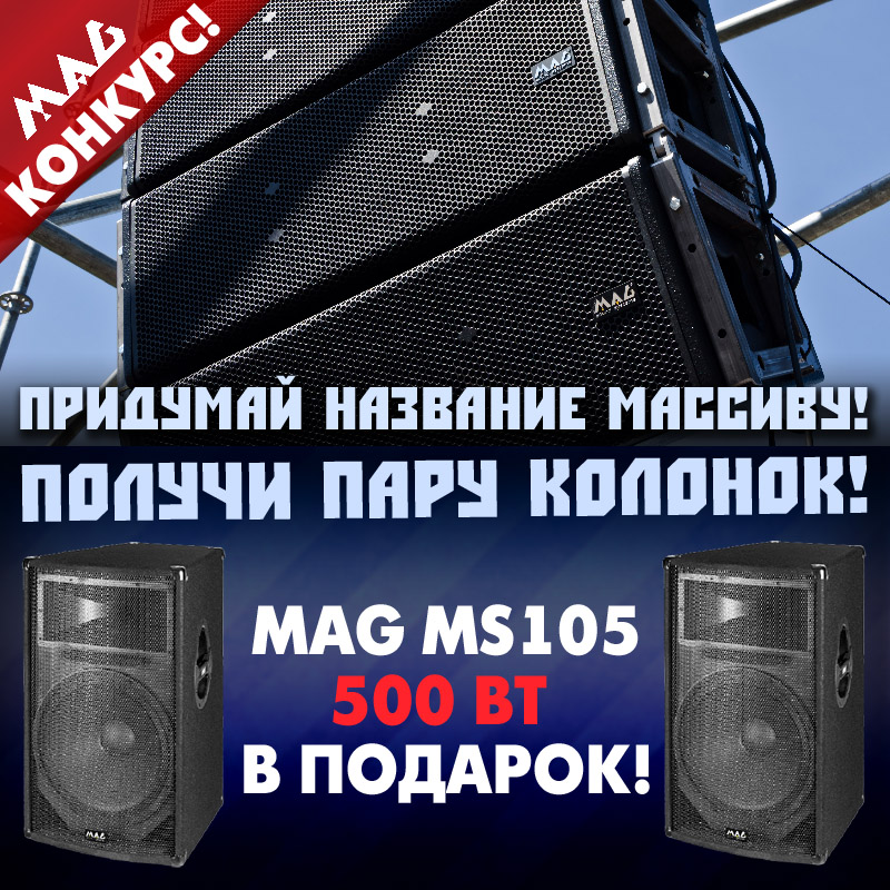 konkurs_imeny_800_2