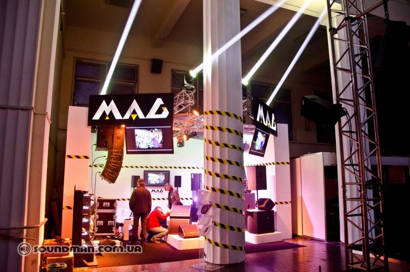 Киевская Музыкальная ярмарка 2013 (39)