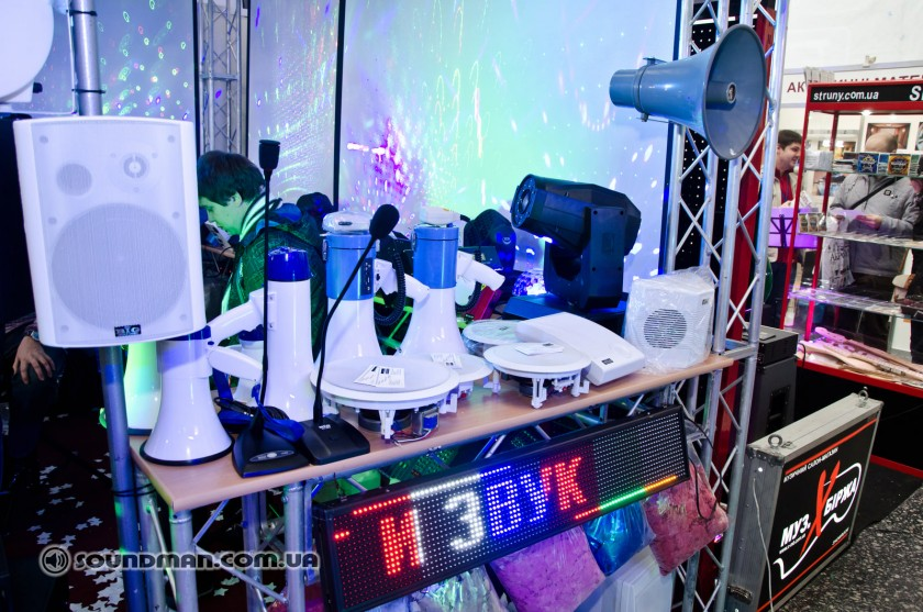 Киевская Музыкальная ярмарка 2013 (30)