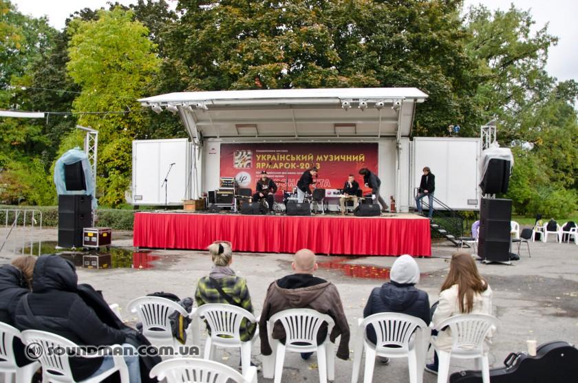 Киевская Музыкальная ярмарка 2013 (20)