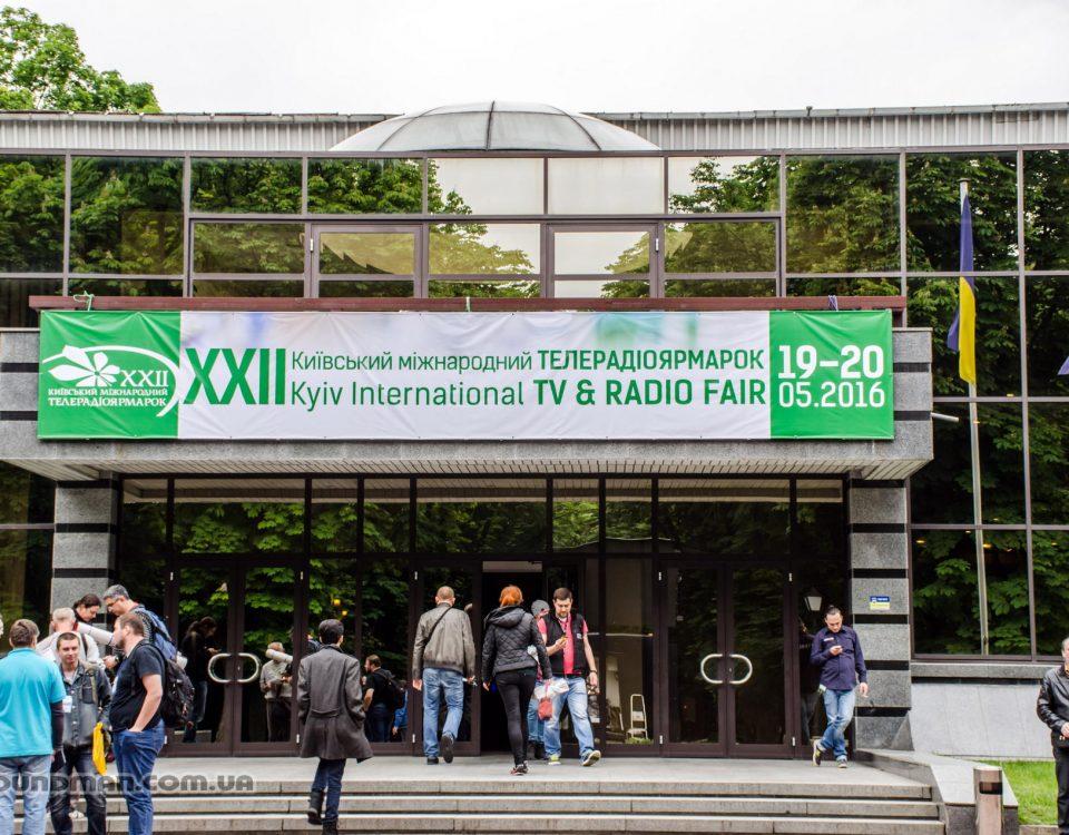 XXII Киевская Международная Телерадиоярмарка 2016