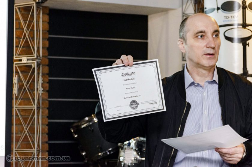 Сертификационный семинар-тренинг Shure