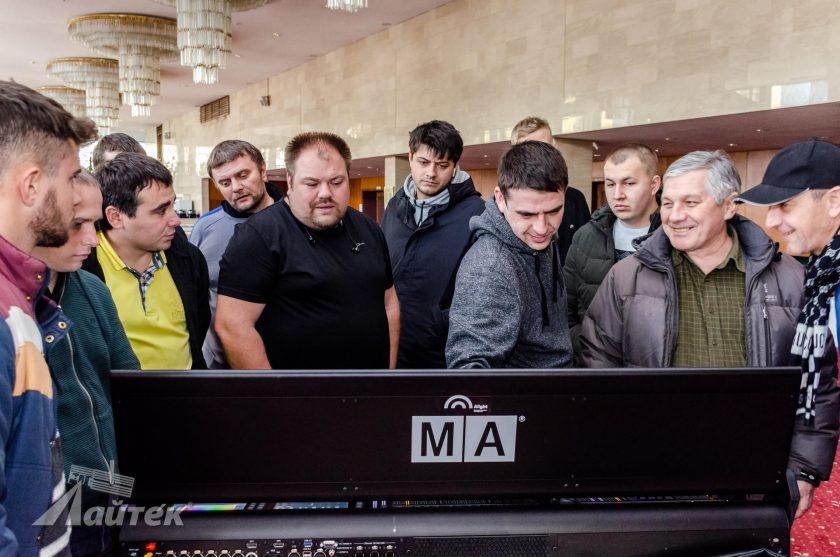 Презентация grandMA3 в Киеве